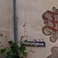 Rüdesheim 畫眉鳥巷