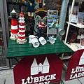 8-4 Lübeck