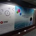 地鐵裡的台灣精品廣告