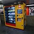 Lego販賣機!!