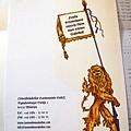 Löwenbräu 菜單