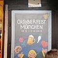2012啤酒節的海報
