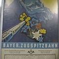 楚格峰Zugspitze的海報