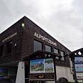 從Eibsee搭火車下山到Kreuzeck-alpspitzbahn,轉攻另一山頭