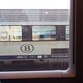 比鐵的標誌是個B
