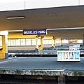 布魯塞爾北站