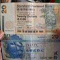 香港我來惹~