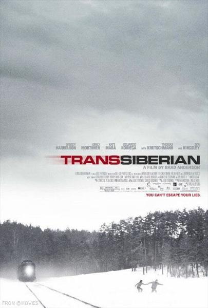 tran_poster.jpg