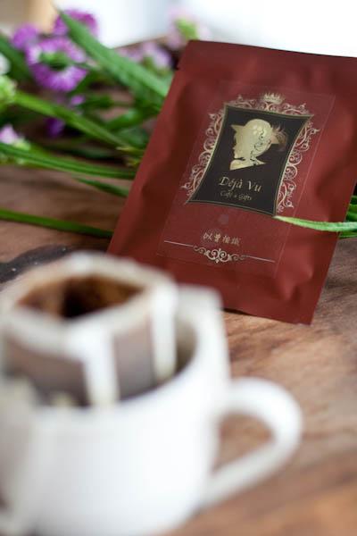 黃金曼特寧咖啡掛耳包情境-2.jpg
