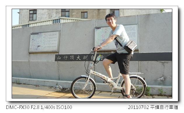 P1070827.jpg
