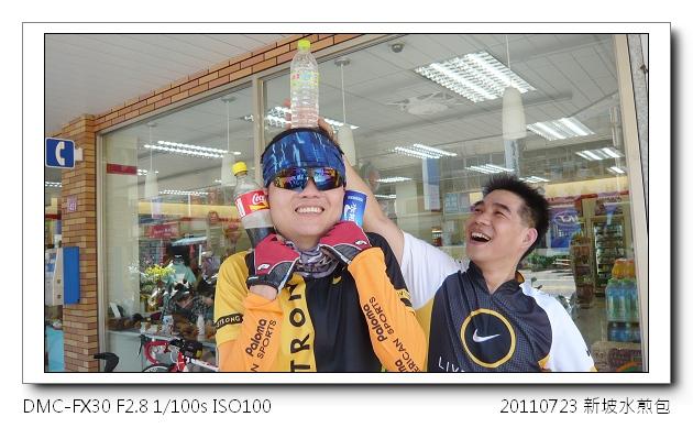 P1080006.jpg