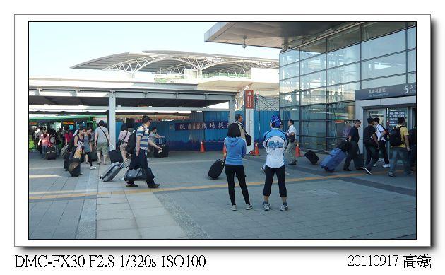 P1080117.jpg