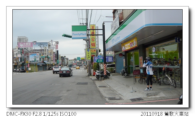 P1080132.jpg