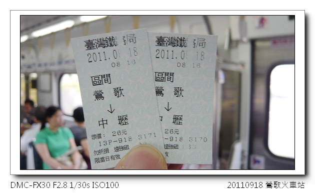 P1080158.jpg