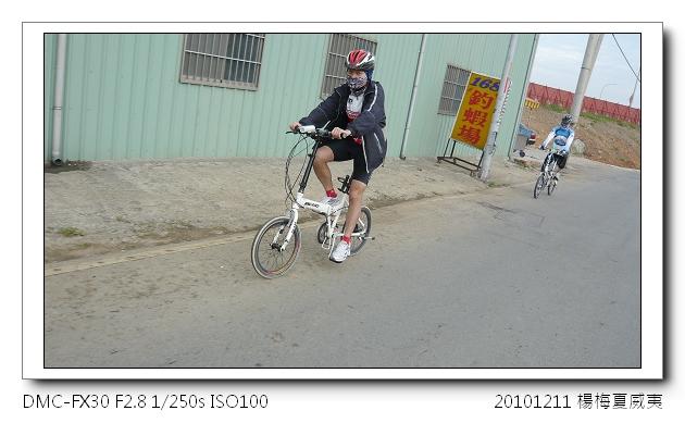 P1060802.jpg