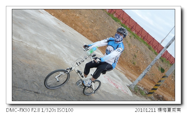 P1060798.jpg
