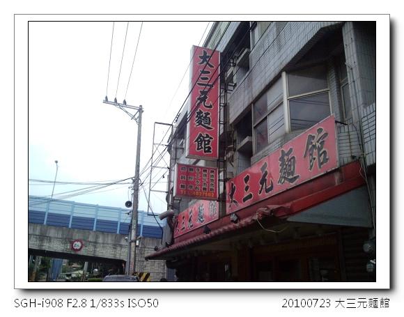 SNC00229.jpg