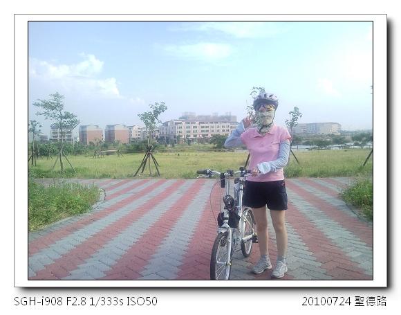 SNC00239.jpg