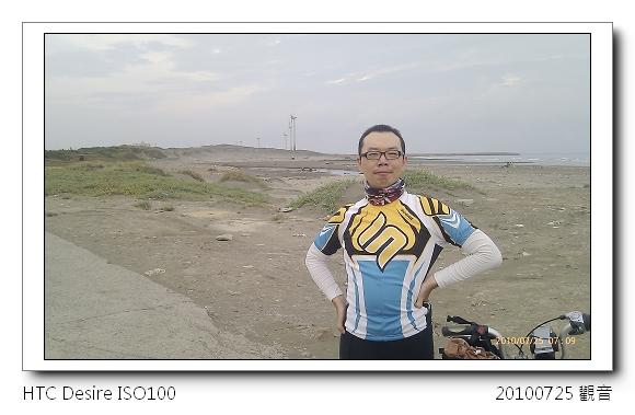 IMAG0175.jpg