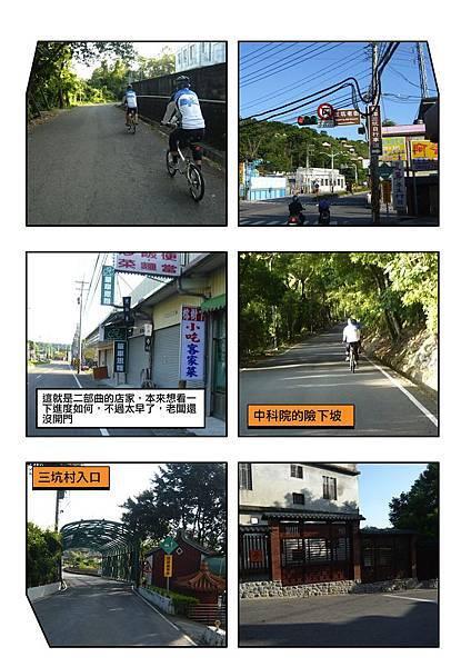 Page_7.jpg