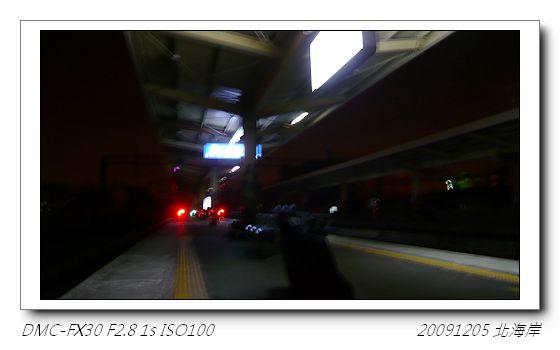 P1040507.jpg
