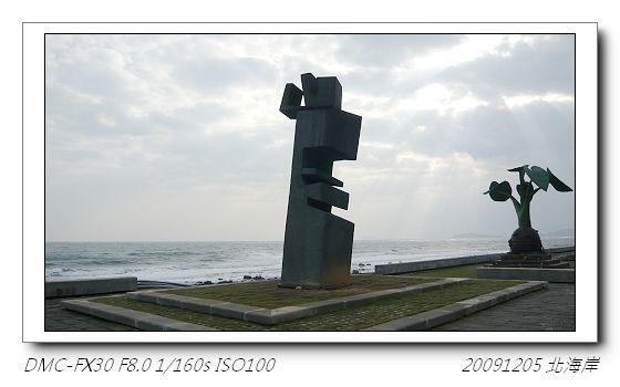 P1040547.jpg