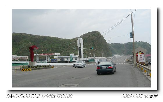 P1040554.jpg