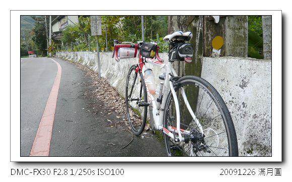 P1040659.jpg