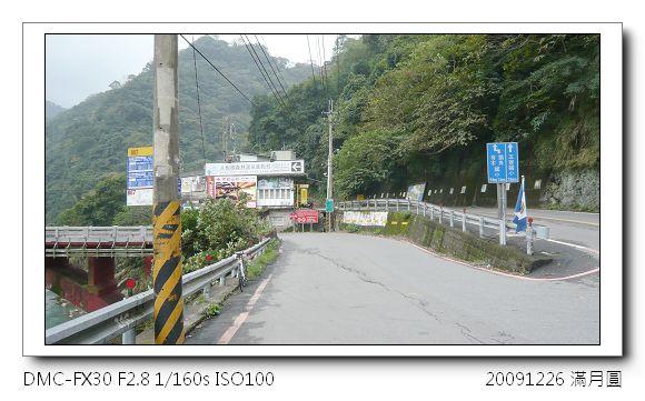 P1040679.jpg