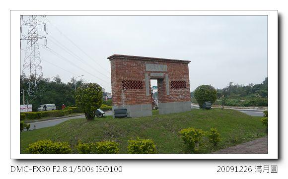 P1040699.jpg