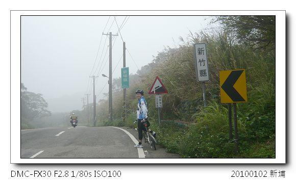 P1040726.jpg