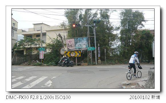 P1040737.jpg