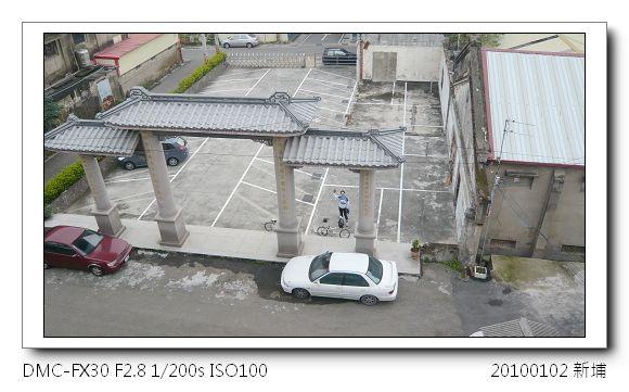 P1040749.jpg