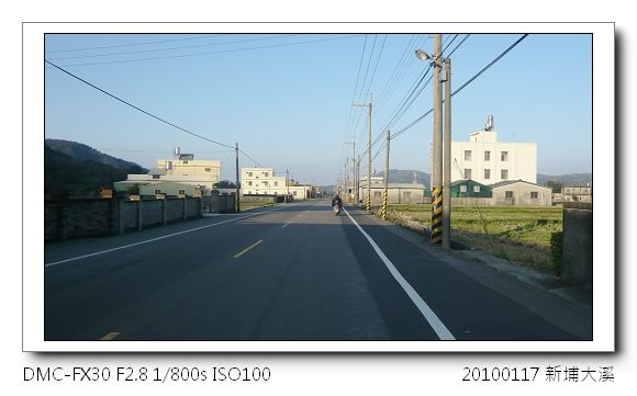 P1040889.jpg