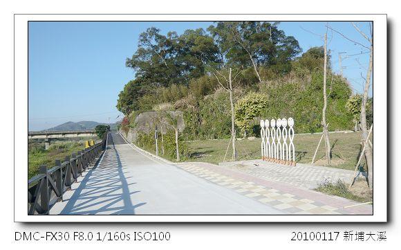 P1040900.jpg