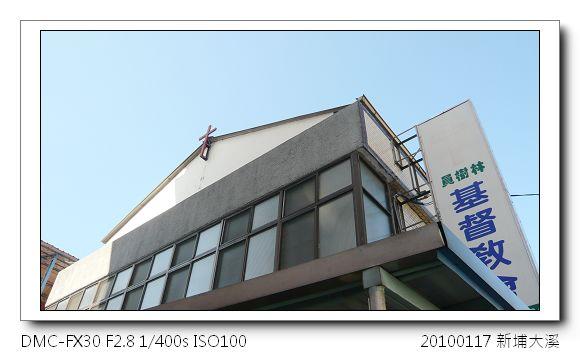 P1040938.jpg