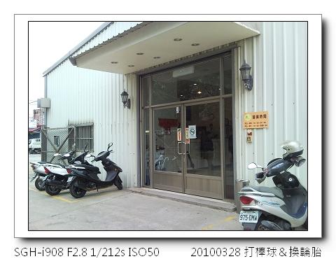 SNC00002.jpg