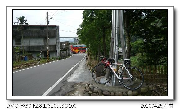 P1050253.jpg