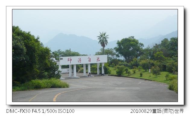 P1060055.jpg