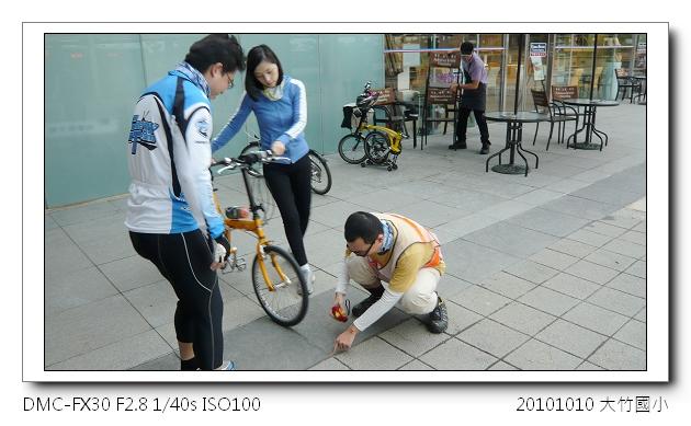 P1060289.jpg