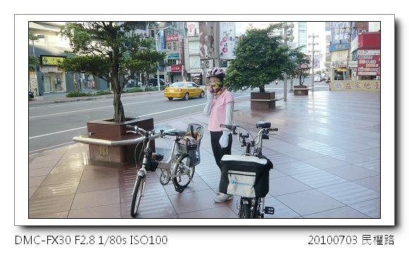 P1050592.jpg