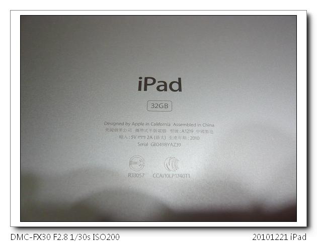 P1070106.jpg