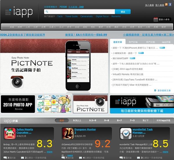 螢幕快照 2010-12-25 下午3.34.52.jpg
