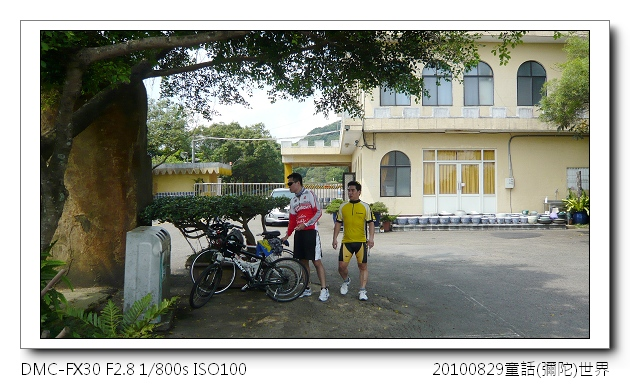 P1060048.jpg