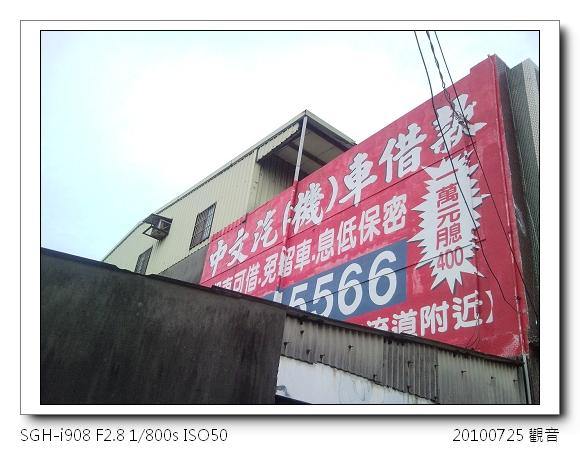SNC00250.jpg