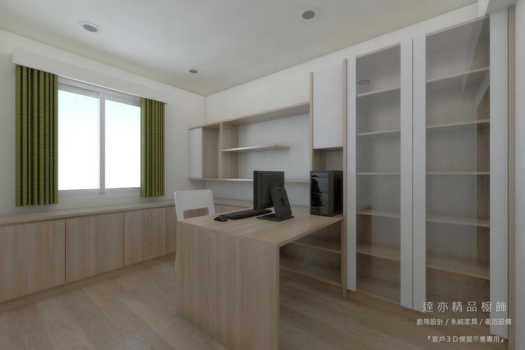 「系統家具 %2F Furniture design」新北市新店區 建興街