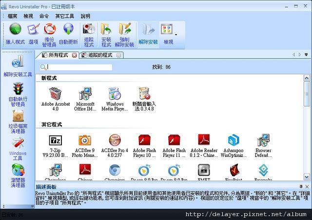 201112871828.jpg