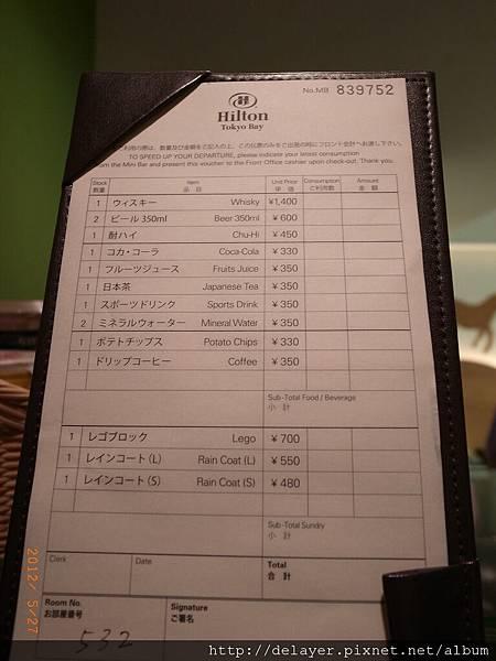 RIMG3424.JPG