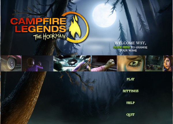 營火傳說1
