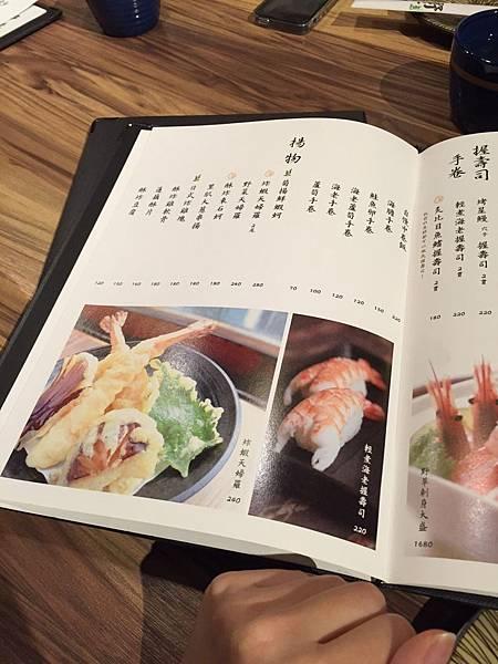野草_4164.jpg